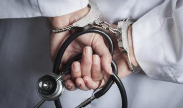 Ответственность при ведении амбулаторной карты пациента