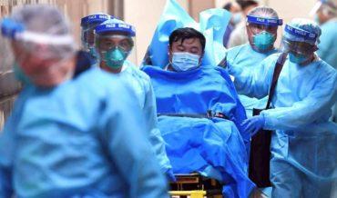 Изоляция, госпитализация и иные принудительные меры в отношении лиц с инфекционными заболеваниями