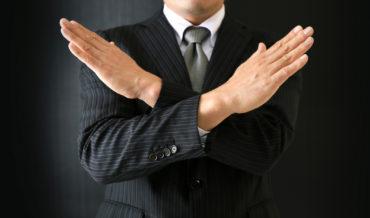 Отказы в получении разрешения на проведение клинических исследований и их обжалование