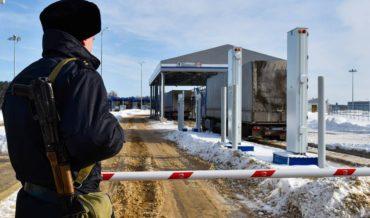 Законодательство о санитарно-карантинном контроле государственных границ РФ