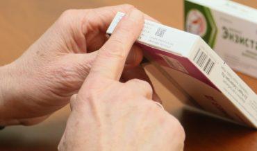 Полноценный переход к обязательной маркировке лекарственных средств снова откладывается
