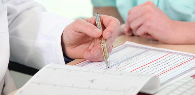 Порядок ознакомления пациентов с медицинской документацией
