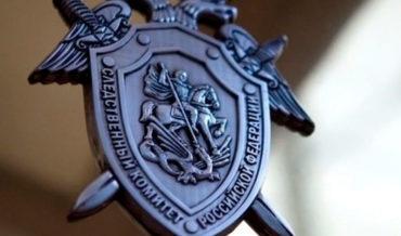 Полномочия Следственного комитета РФ по расследованию преступлений в сфере здравоохранения