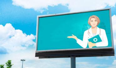 Реклама медицинских услуг: законодательные требования и ограничения