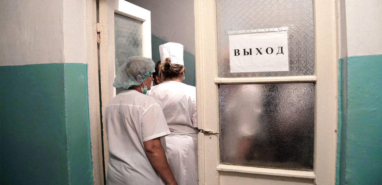 Увольнение медицинских работников по инициативе работодателя